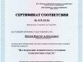 CCI16052016_0002