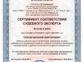 CCI23092019_0002