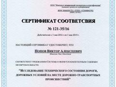 CCI16052016