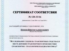 CCI16052016_0003
